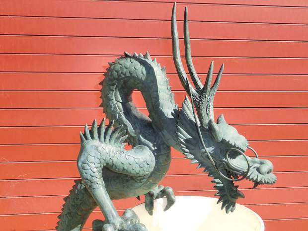 Dragon Show From Japan Theunion Com